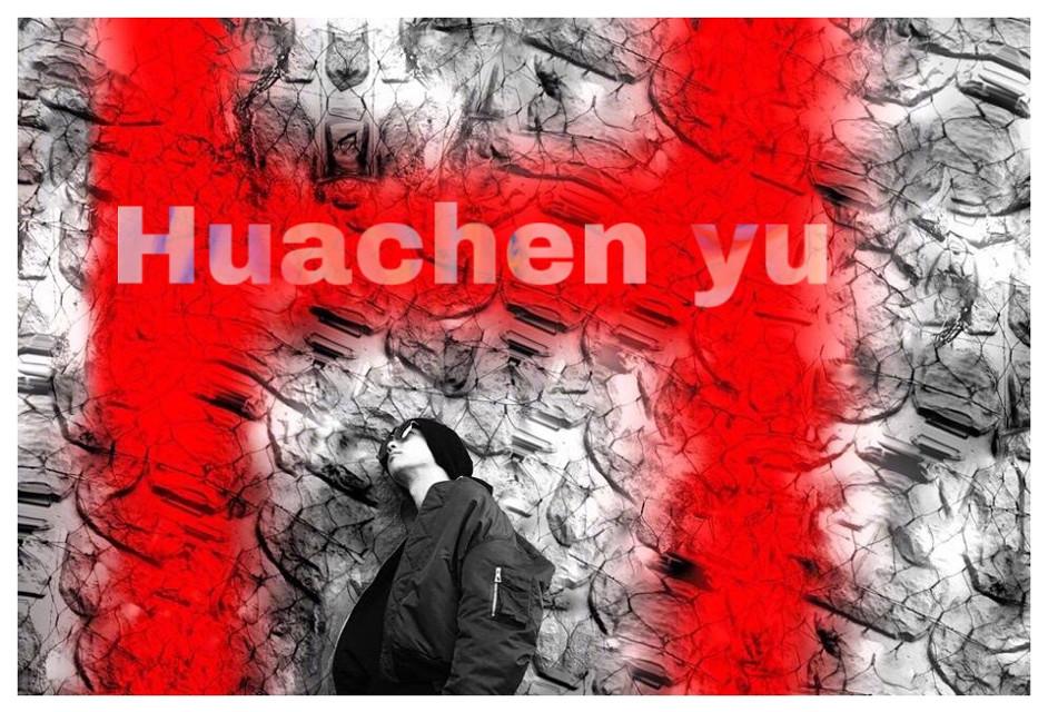 #huachenyu