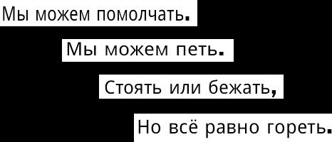 #текст #надпись #надписи #цитата