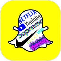 snap snapchat logo nike supreme freetoedit
