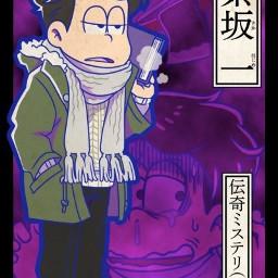 freetoedit osomatsusan ichimatsu