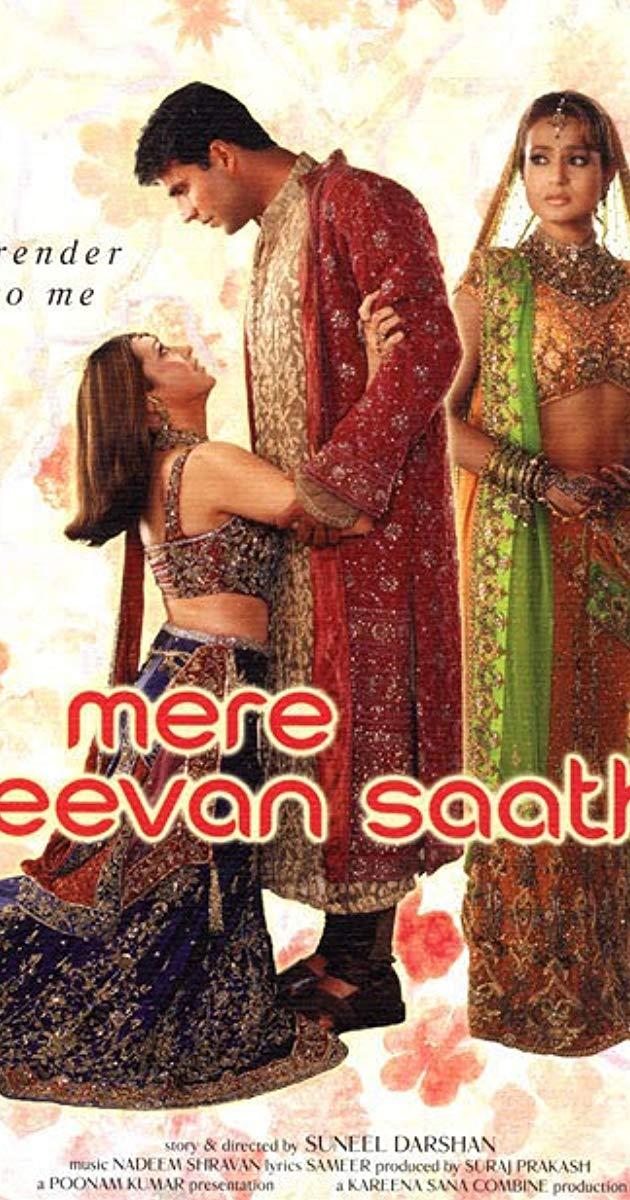 mere jeevan saathi mp3 songs free download 2006