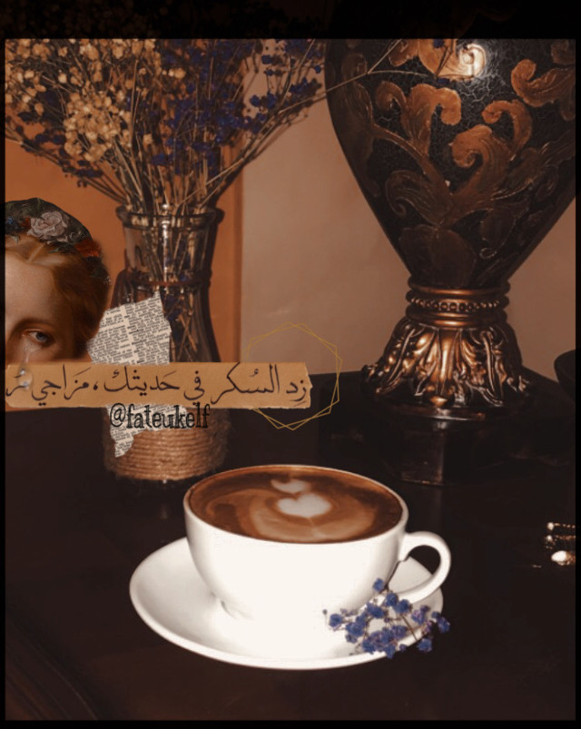 #coffee #coffeetime #coffeelovers #قهوتي #قهوه #تصويري  #freetoedit