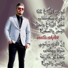 ali_athab99