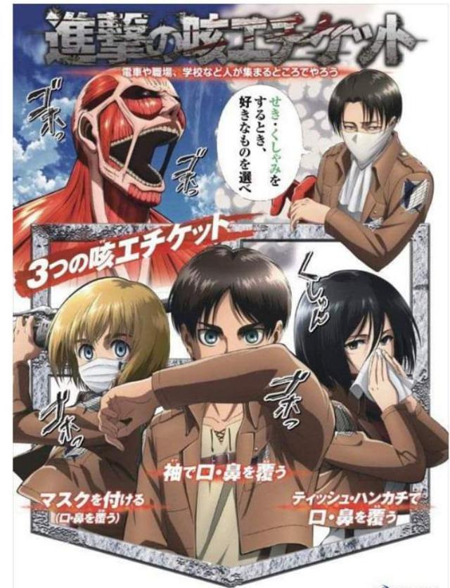 Levi ; choose one of these three;  Armin ; Use mouth covers Eren ; Sneeze in your arm, not your hand.  Mikasa ; Wear handkerchiefs.  Español ;  Levi ; elige uno de esos tres : Armin ; Usa cubrebocas Eren ; Estornuda sobre tu brazo, no en tu mano Mikasa ; usa pañuelos.  ~•~•~•~•~•~•~~•~  #attackontitan #shingekinokyojin #coronavirus #aotanime #snkfandom
