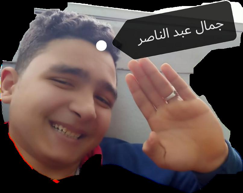 #جمال عبد الناصر