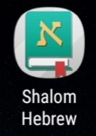 freetoedit hebrew speaking shalom