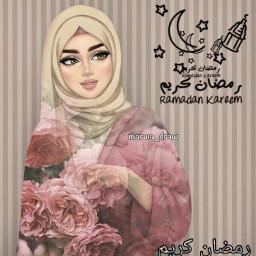 freetoedit ramadan ramadan_kareem