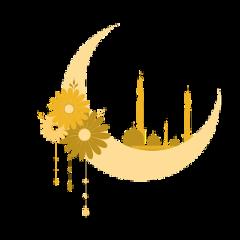 رمضان 2020 شهر_رمضان رمضان_كريم freetoedit