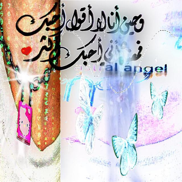 dejame ser tu angel. #bladee #cyber #goth #draingang #sadboys2001 #cybergoth #yunglean #ecco #sad #edit #horrorcore #dg #emo #collage #drainer #shieldgang #love #interesting