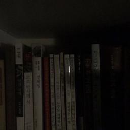 aesthetic black books aestheticblack aestheticbooks