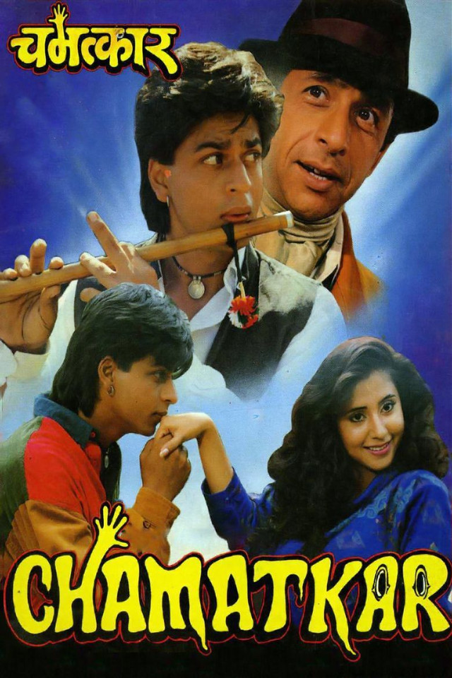 Hd Chamatkar Movies chamatkar movie, chamatkar movie cast, chamatkar movie budget, chamatkar movie wiki, chamatkar movie 1992, chamatkar movie actor name, chamatkar movie google drive, chamatkar movie song, chamatkar movie download 300mb, chamatkar movie heroine name, chamatkar movie download filmyzilla   Hd Chamatkar Movies ->>> http://bytlly.com/1dye54        -Chamatkar - Wikipedia. Chamatkar (Hindi: चमत्कार, Translation: Miracle) is a 1992 Indian Hindi ghost comedy movie directed by Rajiv Mehra.It cast Naseeruddin Shah, Shah Rukh Khan and Urmila Matondkar in pivotal roles. --Anjana Mumtaz - Wikipedia.. Stream, Watch, Download Bollywood movies and TV serials online. Watch movies in Hindi and other Indian regional languages with English Subtitles and HD.... Chamatkar (1992) Hindi in HD - Einthusan in 2019   Hindi movies online, Hindi bollywood movies, Best bollywood movies.. Watch Chamatkar, Hindi Movie directed by Rajiv Mehra, starring Naseeruddin Shah, Shah Rukh Khan and Urmila Matondkar full movie online in HD subs on.... Chamatkar movie download. Chamatkar movie. Actors: Deven Verma Anjan Srivastav Tinnu Anand Shah Rukh Khan Shammi Kapoor. Movie Info. Sunder Srivastava (Shahrukh Khan) is a young graduate whose main ambition in life is to fulfill his father's dream of starting a school on his half-acre.... Chamatkar full movie hd download free   Chamatkar full   Chamatkar hd   Chamatkar download   Chamatkar free.. Chamatkar is a fun film with thrill, magic and romance. It is one of the early movies of Shahrukh Khan .... The easiest way to caption and translate any video, with crowdsourcing, volunteers, and professional services.. Find Bhole Baba Ka Chamatkar (Natak) English at Amazon.com Movies & TV, home of thousands of titles on DVD and Blu-ray.. More Like This. Loading. Raju Ban Gaya Gentleman (1992) Dil Aashna Hai (...The Heart Knows) (1992) Drama   Romance. Deewana (1992) Action   Comedy   Crime. Anjaam (1994) Drama   Romance   Thriller. Duplicate (1998) Ac