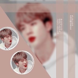 jin edit red aesthetic soft