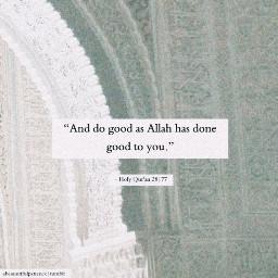 good muslimah islam