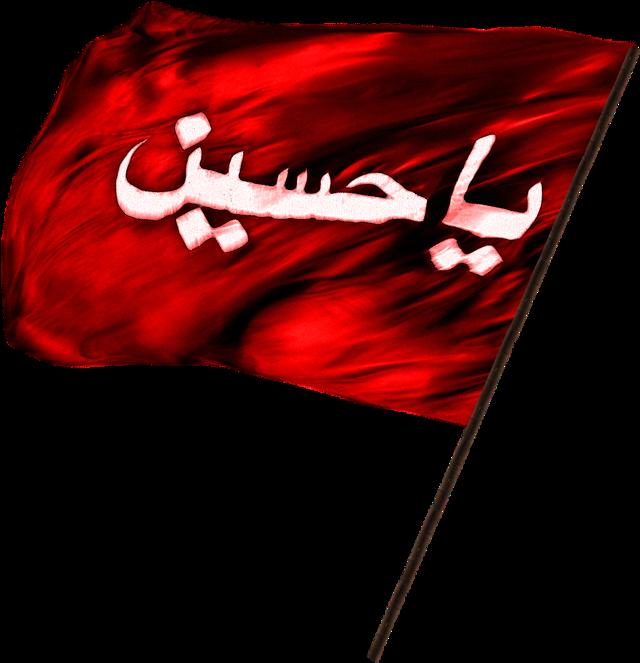 #علم #راية #محرم #عاشوراء #كربلاء #كربلاء_الامام_الحسين_ع #كربلاء-العشق #ياحسين #ياصاحب_الزمان #العراق #الامام_الحسين