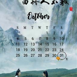 october wyxz untamed lanwangji weiwuxian wanxian freetoedit srcoctobercalendar octobercalendar