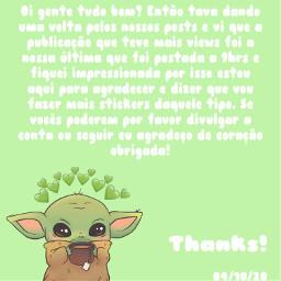 obrigada thanks thankyou sticker babyyoda yoda date data green agradecimento verde freetoedit