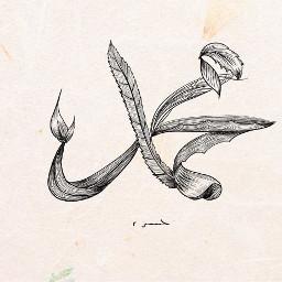 eidmiladulnabi jashn-e-eidmiladunnabi muslim mashallah allah quran picsart islam islamicqoutes madina muhammad fatimawrites jashn