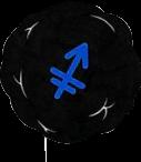 sagitario sagittarius sagitarius sagitariana sagitariano azul blue sign signs signo signoszodiacales elmejor ♐ freetoedit