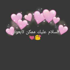 aboyazeed4246