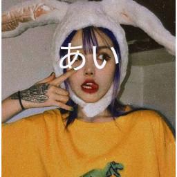 love あい aesthetic girl bunnyhat vhs freetoedit