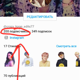 200followers thankyou thanks saranghae loveyou