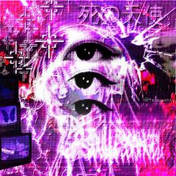 cybercore tae recursocyber recurso bts a
