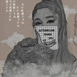 arianagrande ariana grande edit aesthetic aestheticclouds cloudy addisonrae arianator celebrity rich coffee blackandwhite bw vintage note ari loves japanese positive babe butterfly message lovemessage romantic freetoedit
