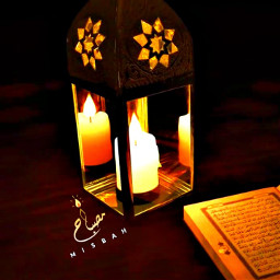 profile picture make misbah islamic_art