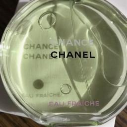 sage sagegreen green pastels aesthetic tiktok chanel