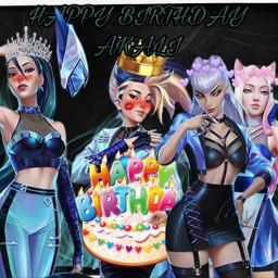 akalikda kdakali akali kaisakda kdakaisa kaisa evelynnkda kdaevelynn evelynn ahrikda kdahri ahri kda bday happybirthday birthday kpoprapper kpop kpopqueens kpopqueen queen queens freetoedit