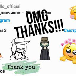 thanks xo_xo freetoedit