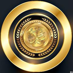 freetoedit emput cover frames gold round png transparent kaligrafi kaligrafiart islam