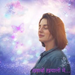 namasteindia indianfonts hindifonts dreams dreamyedits loveedits lovestory love freetoedit