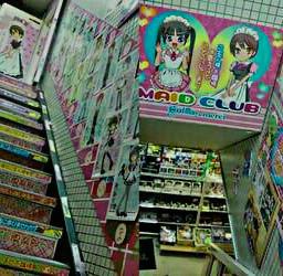 anime manga japan grunge aesthetic maids